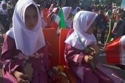 زنگ  غنچه ها و شکوفه ها در مدارس آذربایجان غربی نواخته شد