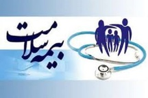 اتباع خارجی مجازدرخوزستان می توانند از خدمات طرح بیمه سلامت استفاده کنند