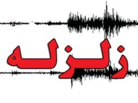 زمین لرزه 3،5 ریشتری در زاهدان خسارتی نداشت