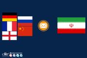 نامه «توقف اجرای برخی تعهدات جمهوری اسلامی ایران ذیل برجام» تحویل کشورهای 1+4 شد
