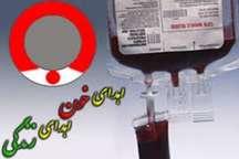 افزایش 11 درصدی ارسال فراورده های خونی سبزوار به پایگاه انتقال خون خراسان رضوی
