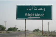 مردم روستای وحدت آباد دیر خواستار سنددارکردن منازل مسکونی خود شدند