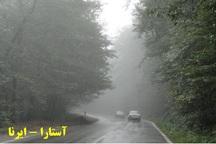 آستارا دلتنگ روزهای بارانی است