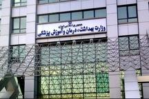 آیا می توان از عملکرد وزارت بهداشت دفاع کرد؟