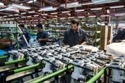 2210 میلیارد ریال تسهیلات رونق تولید در خراسان جنوبی پرداخت می شود