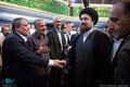 همایش عبور از بحران و توسعه ایران