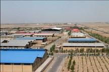 زمین شهرکهای صنعتی اردبیل برای راهاندازی واحدهای تولیدی واگذار میشود