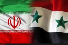 امضای تفاهم نامه بین وزیر کشور عراق و ایران در تهران