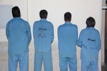 چهار سارق محتویات خودرو در بویین زهرا دستگیر شدند