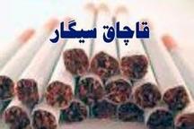 کشف 55 هزار نخ سیگار قاچاق در قائم شهر