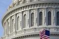 کشف بسته مشکوک باعث تخلیه محوطه کاخ سفید شد