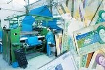 اختصاص 534 میلیارد ریال تسهیلات به واحدهای تولیدی چهارمحال و بختیاری