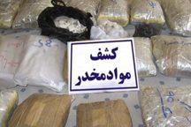 245 کیلو گرم مواد مخدر در دلیجان کشف شد