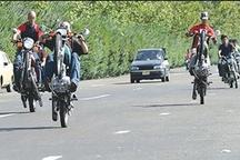 موتورسیکلت، مرکبی مرگبار