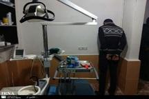 دندانپزشکی فاقد مجوز در کاشان پلمب شد