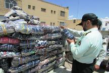 بیش از پنج هزار ثوب لباس قاچاق در قزوین کشف شد