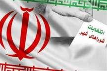 بیش از 200 نامزد انتخابات شوراها در خمینی شهر تائید شدند