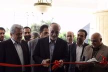 پروژههای هواشناسی استان البرز افتتاح شد  آغاز بکار مرکز تحقیقات هواشناسی کاربردی البرز