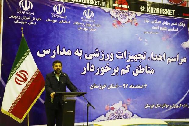 400 مدرسه کم برخوردار خوزستان به امکانات ورزشی  تجهیز شدند