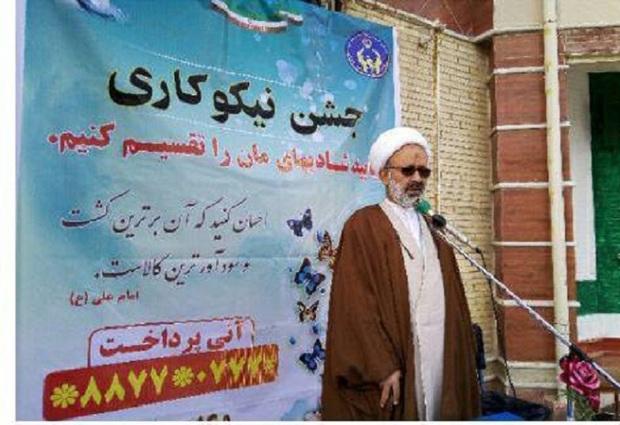 جشن نیکوکاری درشهر خورموج  بوشهر برگزار شد