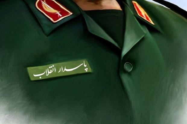 قراردادن سپاه در بین گروههای تروریستی توهین به 80 میلیون ایرانی است
