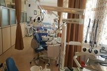 لابراتوار تخصصی پوروتزهای دندانی ایلام در انتظار افتتاح  ایجاد ۷۰ فرصت اشتغال