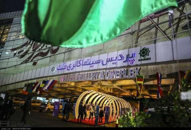 ذبح و توت به جشنواره بین المللی فیلم کوتاه تهران راه یافتند
