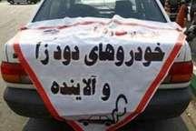 تشدید برخورد قانونی با خودروهای آلاینده در البرز