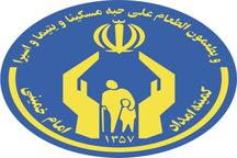 رئیس کمیته امداد کاشان: مشارکت های مردمی 20 درصد افزایش یافت