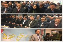 شهرداری منطقه 5 اردبیل افتتاح شد