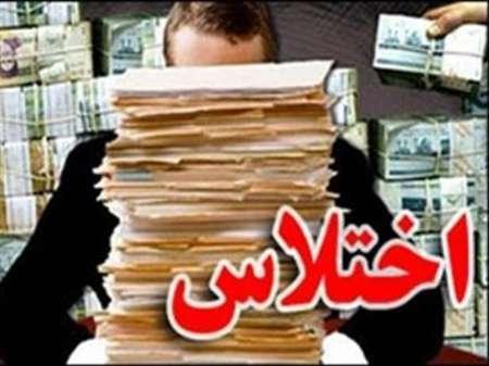 دستگیری عامل اختلاس 52 میلیارد ریالی در یکی از بانک های فارس