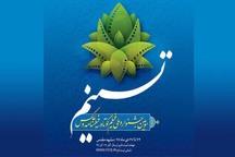 10 فیلم کوتاه از قزوین به جشنواره تسنیم ارسال شد