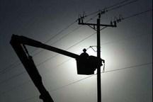 برق مناطقی از استان قزوین فردا شنبه قطع می شود