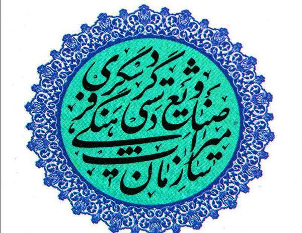 برپایی تور گردشگری تبریز ۲۰۱۸ در لاهیجان و انزلی