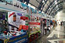 نمایشگاه دستاوردهای ورزش گیلان در رشت افتتاح شد