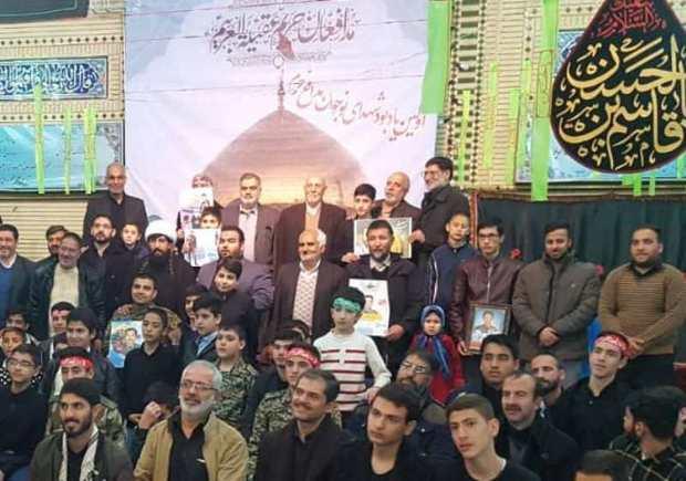 یادواره شهدای نوجوان مدافع حرم در مشهد برگزار شد