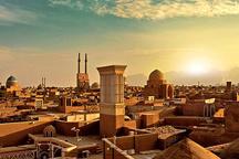 باسازی و مرمت بناهای تاریخی در  یزد