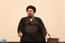 لوازم مقاومت ملی در برابر ظلم رئیس جمهور آمریکا، از دیدگاه یادگار امام