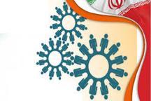 نیروی جوان موتور محرکه پیشرفت پرشتاب ایران