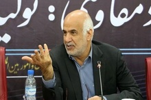ستاد اربعین خوزستان تشکیل شد زوار اربعین بدون بیمه از مرز خارج نشوند