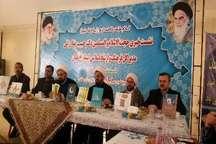 طرح های فرهنگی وهنری اصفهان به بخش خصوصی واگذار می شود