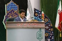 494 نفر در مسابقه های قرآن آذربایجان شرقی رقابت می کنند