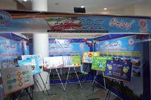 نمایشگاه دستاوردهای چهل سالگی انقلاب در شهرکرد گشایش یافت