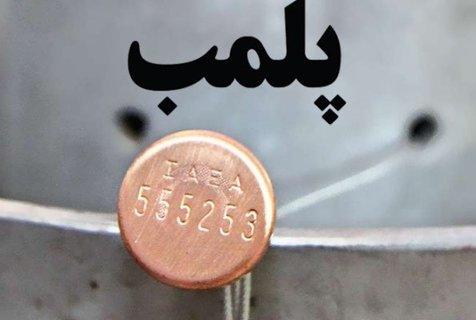 پلمپ شیرینی فروشی معروف در شهر کرمان/ عکس