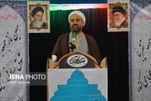 سبک زندگی اسلامی در جامعه ترویج یابد