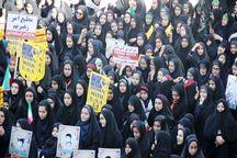 مردم یزد حضور در راهپیمایی 13 آبان را قدر بدانند