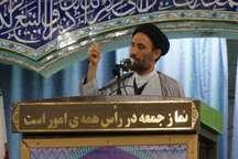 خطیب جمعه اندیمشک:تهدیدهای دشمن روی اراده ملت ایران تاثیری ندارد
