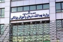 وزارت بهداشت: دستورالعمل فرآوری مجدد و ایمن وسایل پزشکی ربطی به تحریم ها ندارد /کوچکترین مسامحه ای در تامین سلامت مردم نمی شود