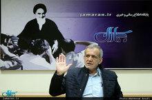 پزشکیان: دیوارکشی اطراف ساختمان مجلس با تصمیم شخص لاریجانی انجام شد