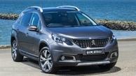 سقوط آزاد نرخ خودرو/ این ماشین 135 میلیون تومان ارزان شد